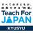 TFJ_KYUSHU