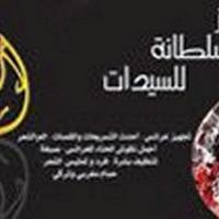 @al_sultana