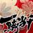 ikkitou