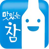 맛있는 참! 공식 트윗 | Social Profile