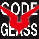 コードギアスプロジェクト