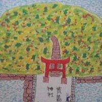 渡辺 清吾 | Social Profile
