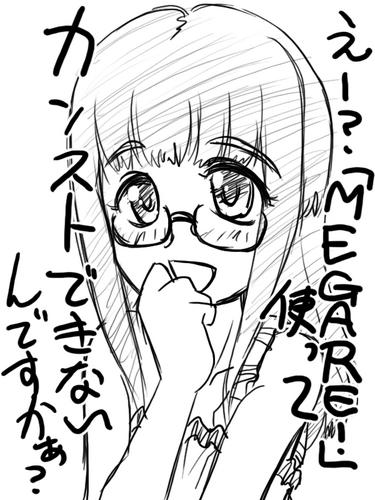 紫珠 i╹◡╹)ξ Social Profile