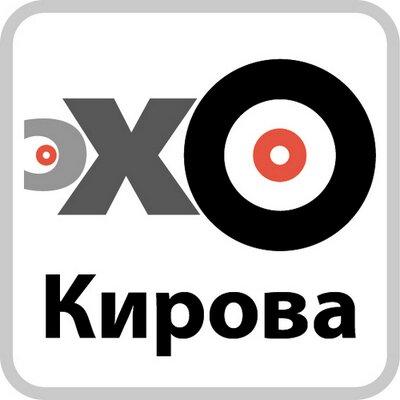 Эхо Кирова (@echokirova)
