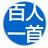 The profile image of 100ninisshu_bot