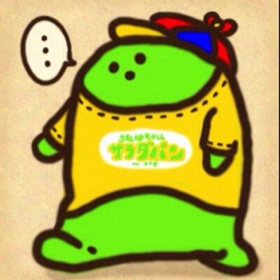仙 | Social Profile
