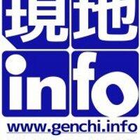 現地infoケアンズ_ナオイ | Social Profile