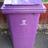@Purple_bin