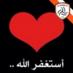 @Sultan_565