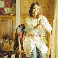 初田悦子 | Social Profile