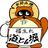 Dohton_Tottori