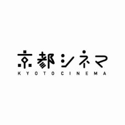 京都シネマ Social Profile