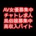 avmodel_job
