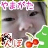鬼嫁かおり@新海佐藤造園   Social Profile