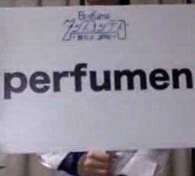perfumen Social Profile
