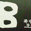 齋藤    B型