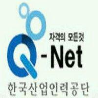 한국산업인력공단 큐넷(Q-Net) | Social Profile