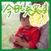 @minetokaji