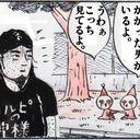 Junと古の黒き賢者(初回限定版)