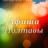 afisha_poltava