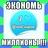 YourCoupon_ru