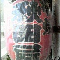 秋田屋   Social Profile