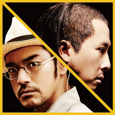 映画「捜査官X」 | Social Profile