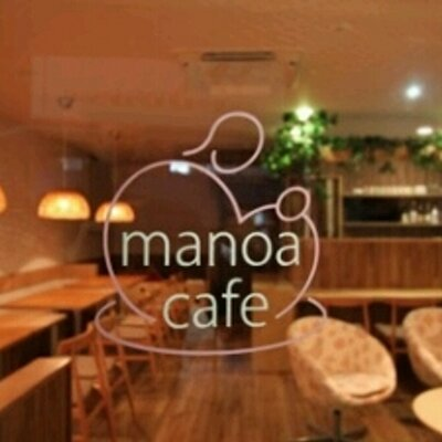 manoacafe | Social Profile