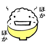 さまよえる白い米粒   Social Profile