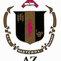 Alpha of Delta Zeta | Social Profile