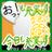 The profile image of aba_tanak