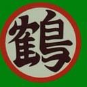 Wataru tsuruoka (@0207Layla) Twitter