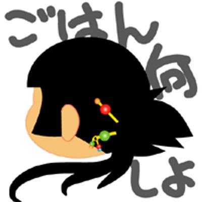 襲 有花 | Social Profile