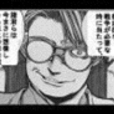 湊 祐樹 | Social Profile