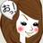 yoneshioblog