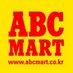 abcmart_korea