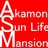 akamon_mansion