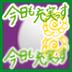 亀畑 和佳 (@01472000) Twitter