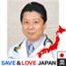 Jun Matsuyama,MD (@youngerjp)