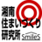 sumai_ken