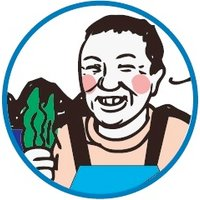 浜十三(はまじゅうぞう) | Social Profile