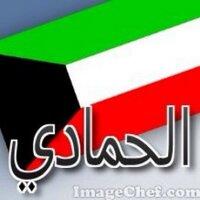 ali alhammadi | Social Profile