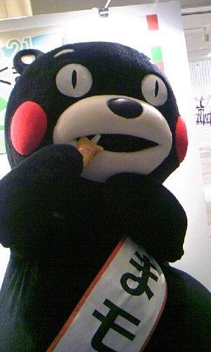 うれべ Tomohiro Miura Social Profile