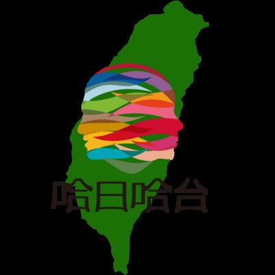 台湾を愛する会(愛臺灣會) | Social Profile