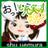 @kinakochansu