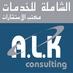 alk_consulting