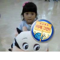 세아이엄마   Social Profile