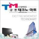 강변 테크노마트 | Social Profile
