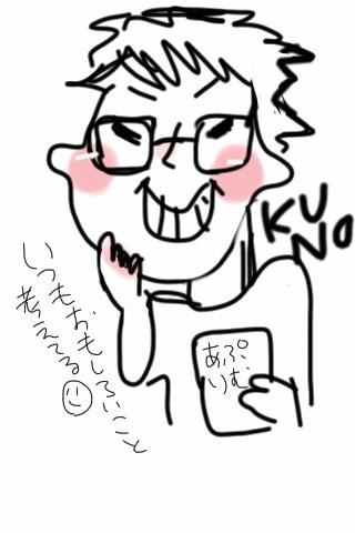 Yuki Kuno Social Profile
