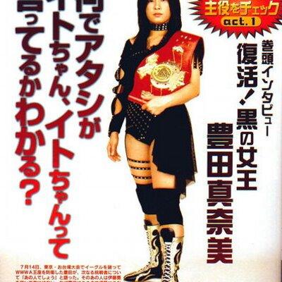 Women's Wrestling | Social Profile